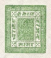 Stamps Briefmarken Nepal Asia